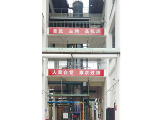 FZHL four-in-one graphite hydrochloric acid synthesis furnace